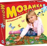 """Мозаика для малышей """"волшебный лес"""", Дрофа-Медиа"""