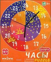 """Часы-пазл """"день и ночь"""" с кварцевым механизмом, Умная бумага"""