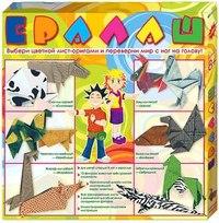 Набор для изготовления фигурок оригами «ералаш», Клевер