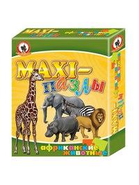 """Макси-пазлы """"африканские животные"""", 20 элементов, Русский стиль"""