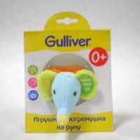 """Мягкая игрушка-погремушка на руку """"слон"""", Gulliver (Гулливер)"""