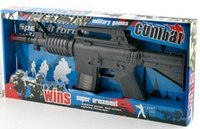 "Автомат ""combat super armament"" (41 см), Shenzhen Jingyitian Trade Co., Ltd."