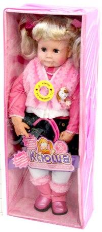 """Кукла """"ксюша"""" (60 см), Play Smart (Joy Toy)"""