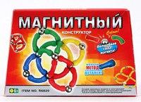 Магнитный конструктор магнетик (52 детали), Besttoy