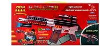 """Автомат """"discoverer xm8-gun"""", Shenzhen Jingyitian Trade Co., Ltd."""