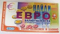 """Настольная игра """"найди евро"""", ЮНСИ"""