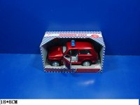 Инерционная пластмассовая машина. автопарк, Play Smart (Joy Toy)