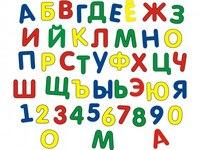 """Мозаика мягкая для малышей """"алфавит и цифры"""", Флексика"""