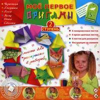 """Набор для изготовления фигурок-оригами """"мое первое оригами"""". ступень 2, Клевер"""