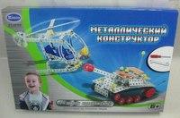 "Конструктор ""танк и вертолёт"", Rinzo (Ринзо)"