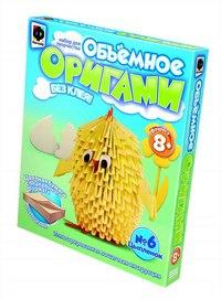 """Объемное оригами """"цыпленок"""", Фантазер / Эльфмаркет"""