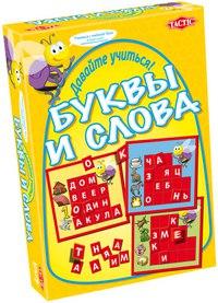 Учим буквы и слова, Tactic