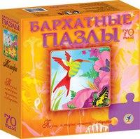 Бархатные пазлы. колибри (70 элементов), Дрофа-Медиа