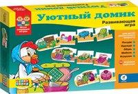 Мои первые игры. уютный домик, Дрофа-Медиа