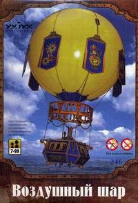 """Сборная модель """"воздушный шар"""", Умная бумага"""