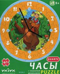 """Часы-пазл """"маша и медведь"""" с кварцевым механизмом, Умная бумага"""