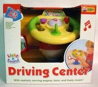 """Развивающая игрушка """"руль"""", Kiddieland"""
