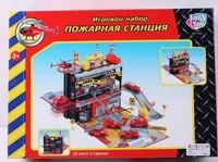 """Игровой набор """"пожарная станция"""", Play Smart (Joy Toy)"""