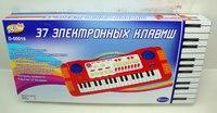 Синтезатор электромеханический 37 клавиш, детcкий, Rinzo (Ринзо)