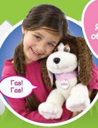 "Интерактивная игрушка ""обнимашки: щенок тимми"", VIVID"