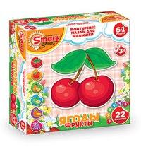"""Контурный пазл 6 в 1 """"фрукты - ягоды"""", 22 элемента, Смарт"""