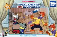 """Пазл """"леопольд: пылесос"""", 260 элементов, Astrel"""