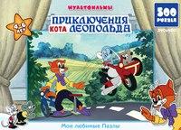 """Пазл """"приключения кота леопольда: гонщик"""", 500 элементов, Astrel"""