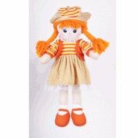 Кукла апельсинка с двумя косичками (60 см), Gulliver (Гулливер)