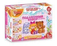 """Подарочный набор для девочек """"любимые игрушки"""", Смарт"""