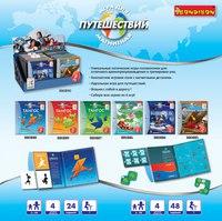 Набор магнитных игр для путешествий, Bondibon (Бондибон)