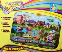 """Интерактивный развивающий музыкальный коврик """"мой город"""", 1 Toy"""