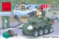 """Конструктор пластиковый """"малый танк"""", 69 деталей, ENLIGHTEN (Brick)"""