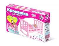 Кроватка для куклы, Десятое королевство