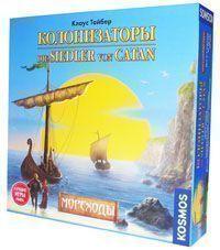"""Настольная игра """"колонизаторы. мореходы"""", Hobby games"""