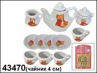 """Набор керамической посуды """"любимый мишка"""", Маруся"""