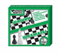 Шашки и шахматы, Десятое королевство