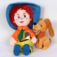 """Набор игрушек """"незнайка с собачкой"""", озвученные, Мульти-Пульти"""