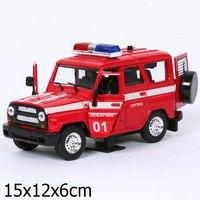 "Машина уаз hunter ""пожарная служба"", Технопарк"