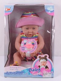 "Функциональный пупс ""sweet baby"", Shenzhen Jingyitian Trade Co., Ltd."