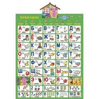 """Электронный плакат """"первая азбука. учим с лунтиком"""", Умка (игрушки)"""