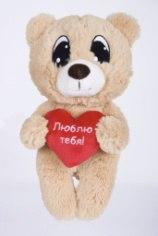 """Мягкая игрушка """"влюбленный мишка"""" (20 см), Gulliver (Гулливер)"""