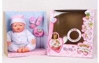 Пупс интерактивный, Карапуз (товары для детей и игрушки)