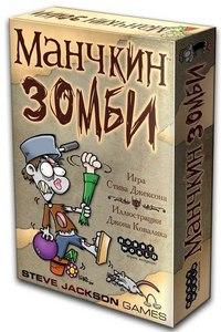 """Игра """"манчкин. зомби"""", Hobby games"""