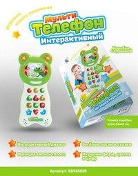 """Интерактивная игрушка """"телефон-мульти"""", Shantou Gepai"""