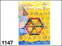 "Магнитный конструктор ""шестиугольник"", Пирамида открытий (Kribly Boo)"