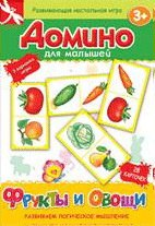 """Домино для малышей """"фрукты и овощи"""", Стрекоза"""