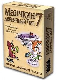 """Настольная игра """"манчкин 7. двуручный чит"""", Hobby games"""