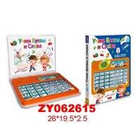 """Книжка/звуковой сенсорный планшет """"учим буквы и слова"""", Zhorya"""