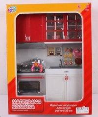 """Игровой набор """"маленькая хозяйка"""", мебель кухни, Play Smart (Joy Toy)"""