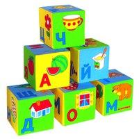 "Кубики ""умная азбука"" (15х15х15 см), Мякиши"